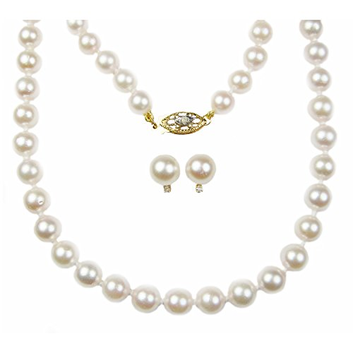 14K Yellow Gold 6-7mm White Akoya Cultured Pearl Set with .03cts of Diamond AA+ (White Cultured Pearl Set)