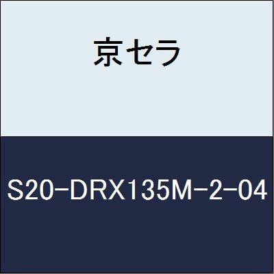 京セラ 切削工具 マジックドリル S20-DRX135M-2-04  B079Y6ZBYC