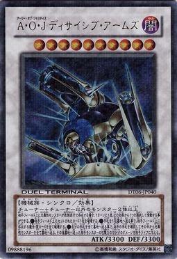 cartas de Yu-Gi-Oh A · O · J Disaishibu armas Ultra Rara ...