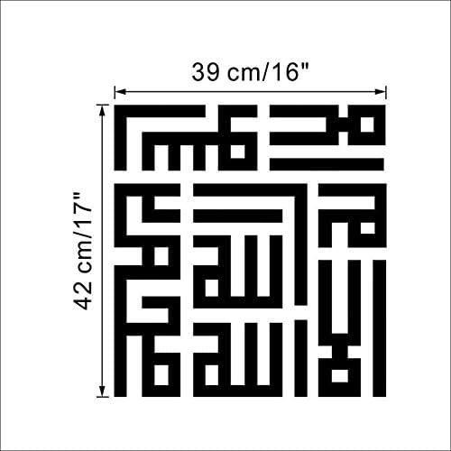 Nieuwe moslisch patroon muursticker Ruhm tot Allah muursticker sticker sticker cm geschikt voor wand deur raam glas auto decoratie