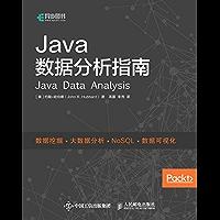 Java数据分析指南(异步图书)
