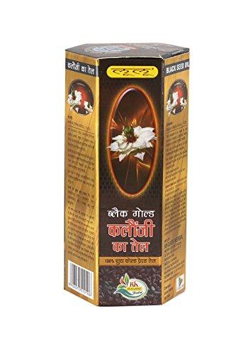 Khojati 100% Pure Virgin Kalonji Oil 50ml / 1.6oz   Nigella sativa   Kalaunji Oil   Black Seed Oil   Black Cumin Seed Oil   COLD PRESSED