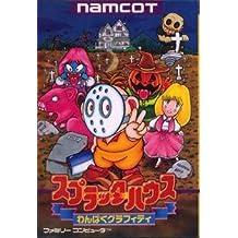 Splatterhouse: Wanpaku Graffiti (Japanese Import Video Game) [Nintendo Famicom]