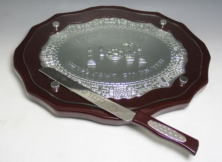 Silver Plated Table Knife - Wood and Silver Plated Oval Challah Board with Glass Protector and Knife