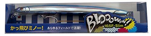 Blue Blue(ブルーブルー) ミノー ブローウィン 165F スリム 165mm 24g ブルーブルー #01 ルアーの商品画像
