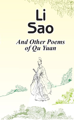 Li Sao: And Other Poems of Qu Yuan