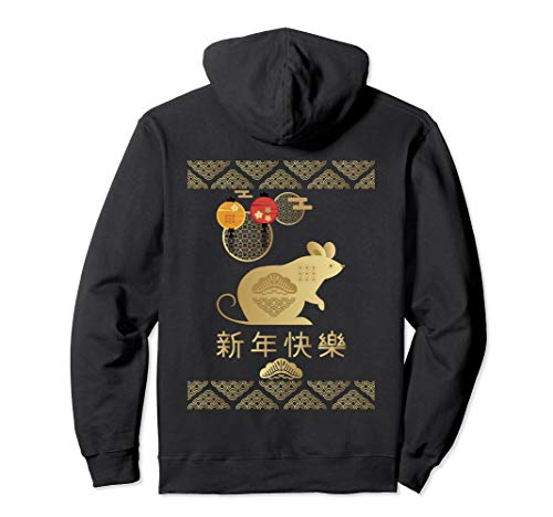 2020 Year of The Rat Chinese Zodiac Lunar Happy New Year  Pullover Hoodie