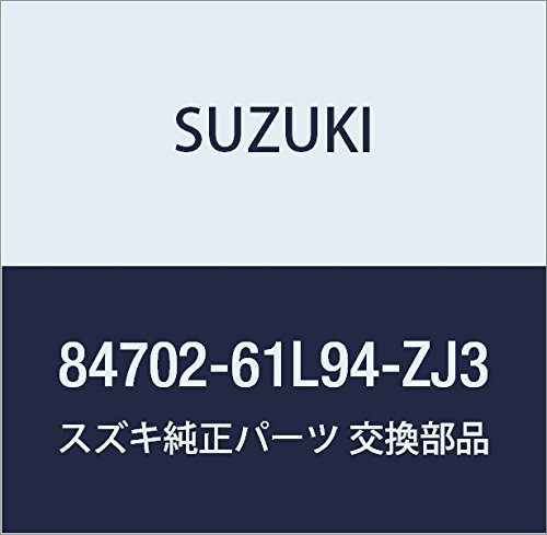 SUZUKI (スズキ) 純正部品 ミラー 品番84702-66K02-ZEC B01N0EZNP1 84702-66K02-ZEC