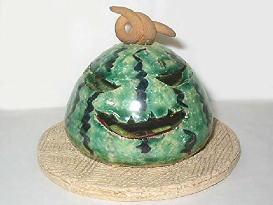 入植者代わりに鋼人形師の手造り 香炉 香立て/濱田ひろ子 スイカ香立て/夏のインテリア
