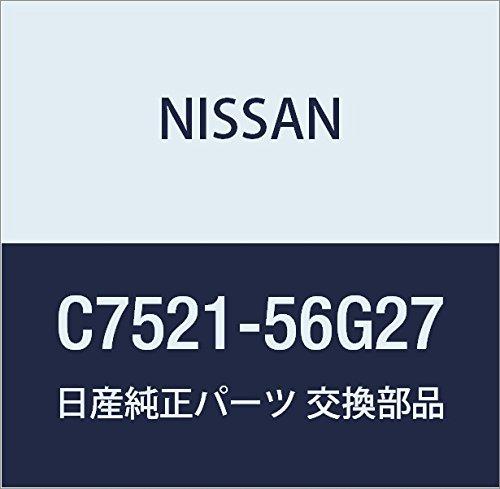 NISSAN(ニッサン) 日産純正部品 センター ベアリング 37521-89T0C B01N033M9B 37521-89T0C