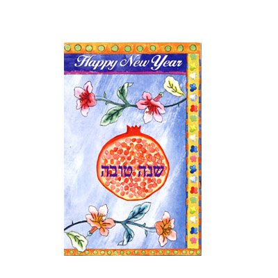 Happy New Year Shana Tova - Flowers and Pomegranate - 6 Greeting Cards and Envelopes Per Order