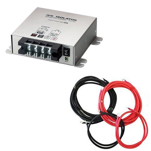 BAL 大橋産業 アイソレーター 走行充電器 サブバッテリーチャージャー BAL-2705 +専用KIV線ケーブル B06XSYN7LD