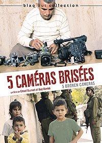 vignette de '5 caméras brisées (Ernad Burnat)'