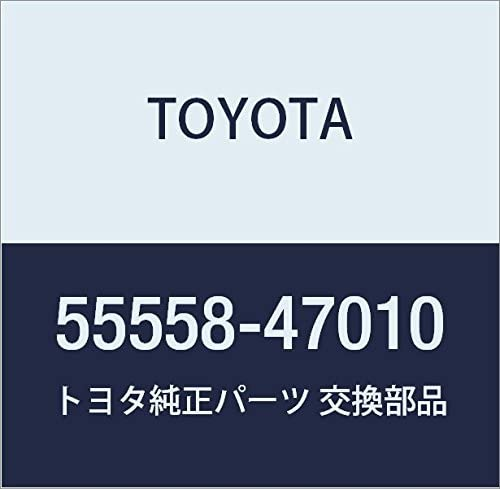 Toyota 55558-47010 Glove Compartment Door Reinforcement
