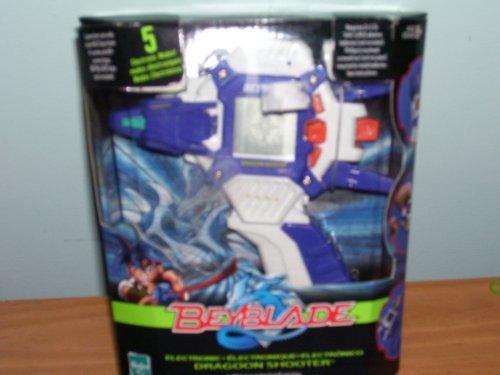 BeyBlade Electronic Dragoon Shooter
