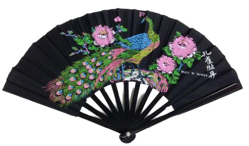 Folding Hand Fan, Small Performance Fan (Black with Peacock bird Design)