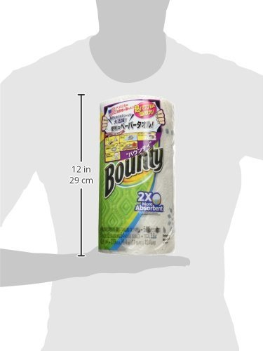 Bounty Paper Towels, Prints, 1 Big Rolls, 54 2-Ply Sheets (Pack of 24) by Bounty (Image #2)