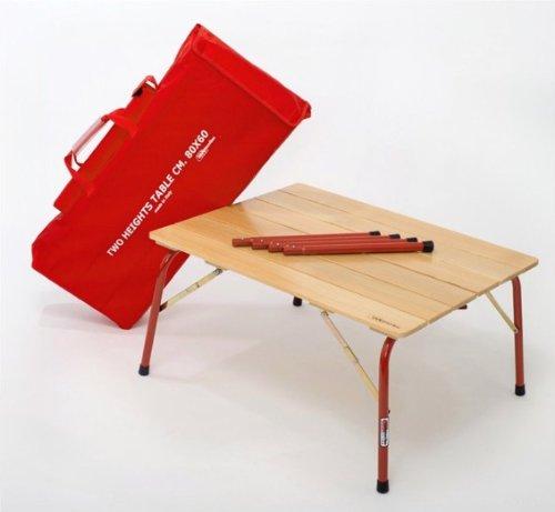 カステルメルリーノ(Castelmerlino) イタリア製 折りたたみ ハイ&ローテーブル (80 X 60cm) No.46H B00CRWXCMC