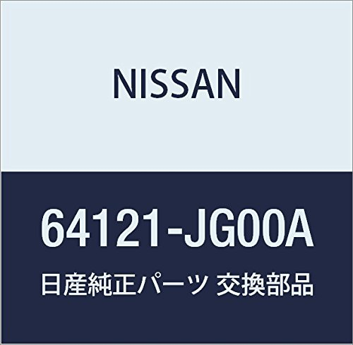 Nissan Housing Front S
