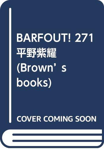 BARFOUT! 271 平野紫耀