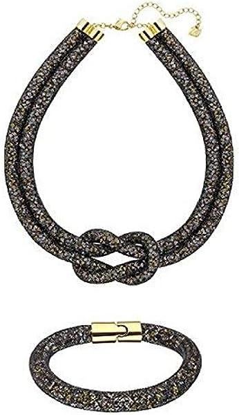 7155ed186617c Stardust Black Luxury Set 5184480