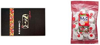 [2点セット] 岐阜銘菓 音羽屋 飛騨のかたりべ [12個]・信州りんご100%使用 りんごマシュマロ(110g)