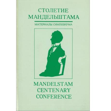 Mandelstam Centenary Conference: Materials from the Mandelstam Centenary Conference, School of Slavonic and East European Studies London 1991 (School Of Slavonic And East European Studies)