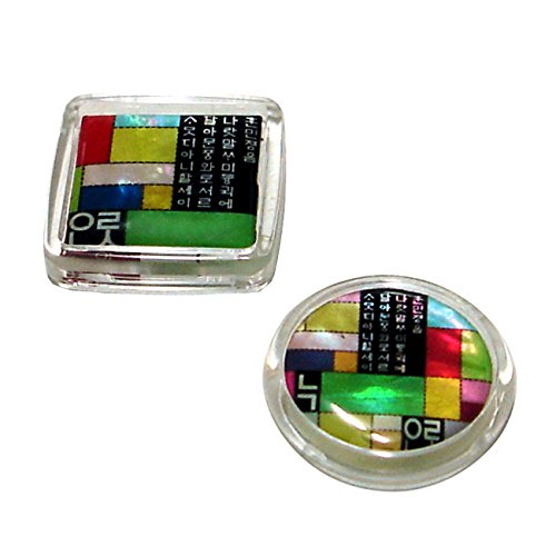 Set of 2 Mother of Pearl Colorful Patchwork Design Square Ro