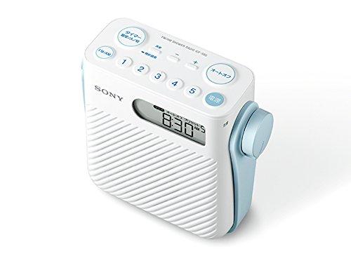 コンパクトなシャワーラジオ
