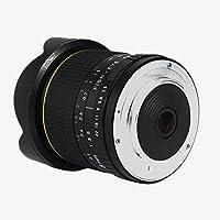 Jili Online 8mm f/3.5 HD Aspherical Super Wide Fisheye Lens for Nikon D300S Camera Mount