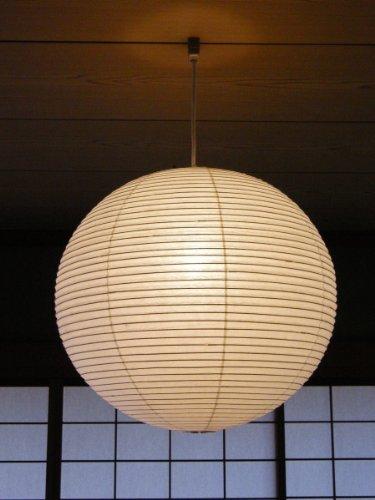 イサムノグチ ISAMU NOGUCHI  AKARI 55A B005MUBUUW
