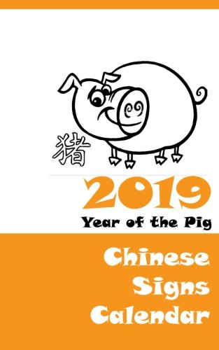 2019 Chinese Signs Calendar - Year of the Pig