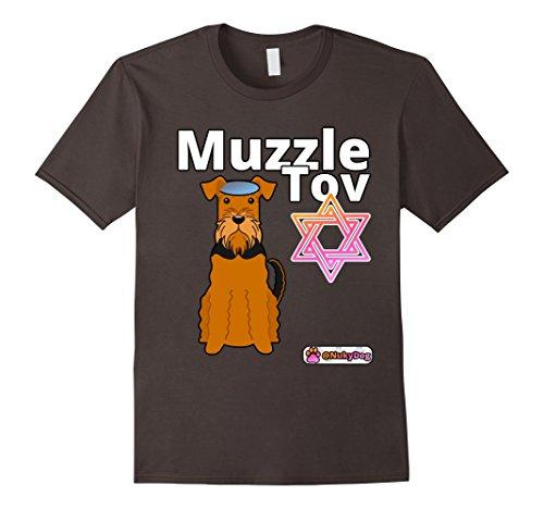 (Jewish Humour Hanukkah Gift :: Muzzle / Mazel Tov :: Dog Pun)