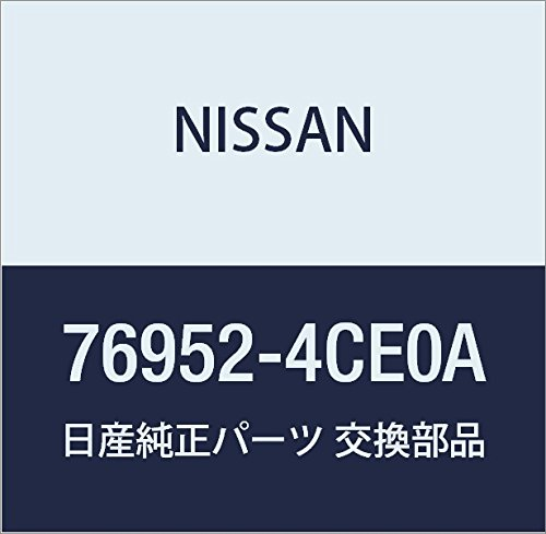 Almond Conversion Kit - Nissan 76952-4CE0A Front Sill Plate Plate-Kicking Front Left-Hand notes: Almond, japan bu