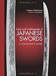 Facts and Fundamentals of Japanese Swords: A Collector's Guide