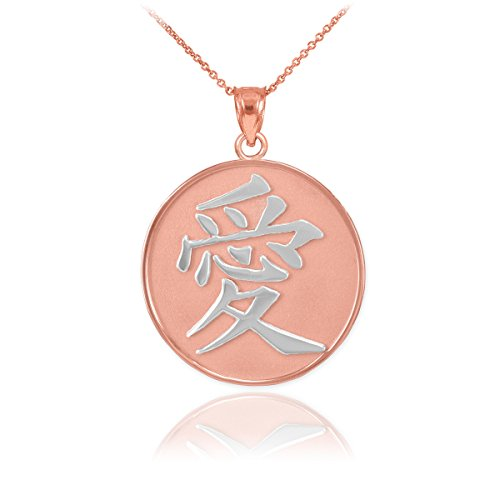 14 ct 585/1000 Or Rose Chinese Love Symbole Medaillon-Pendentif Collier