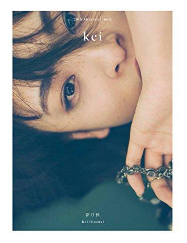 keiの商品画像