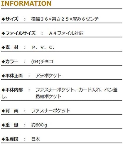 セカンドバッグ メンズ クラッチバッグ A4F 36cm ブリーフケース アンティーク調 日本製 CWH191211-11
