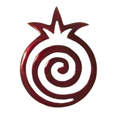 Yair Emanuel Anodized Aluminum Trivet | Round Pomegranate Snail  Design | Red Color (MHPC-10) (Trivet Aluminum)