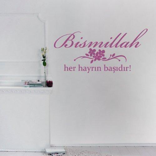 your design - Tatuaje de pared turco - Bismillah - 30 x 63 cm ...