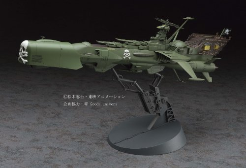 Hasegawa HCW05 1:1500 Space Pirate Battleship Arcadia, Multicoloured 2