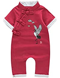 6d90b5e05 May's Baby Toddler Chinese Traditional Buckle Short Sleeve Jumpsuit Onesie  Outfit