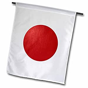 3dRose fl _ 28257_ 1bandera de Japón Bandera de Jardín, 12por 45,72cm