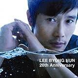 [DVD]イ・ビョンホン 20th Anniversary ~HIP KOREA 完全版~