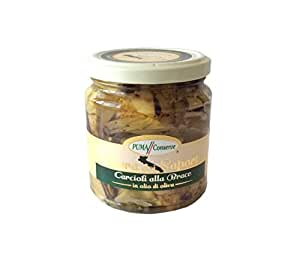 Artichokes in Olive Oil - Grilled Wedges - IMPORTED - 100% Italian Product