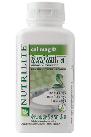 amway nutrilite products price list pdf