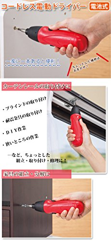 Comolife Cordless Electromotion Screw Driver Iii , Red by コモライフ (Image #5)