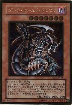 Yu-Gi-Oh! / 7th Period / GS02-JP008 Dark Armed Dragon GR 【Gold Rare】 (Dark Armed Dragon Gold)