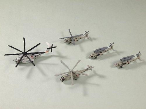 ピットロード 1/700 海上自衛隊 ヘリコプター搭載護衛艦 DDH-181 ひゅうが 塗装済組立モデルキット JP03