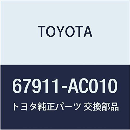 Toyota 67911-AC010 Door Scuff Plate
